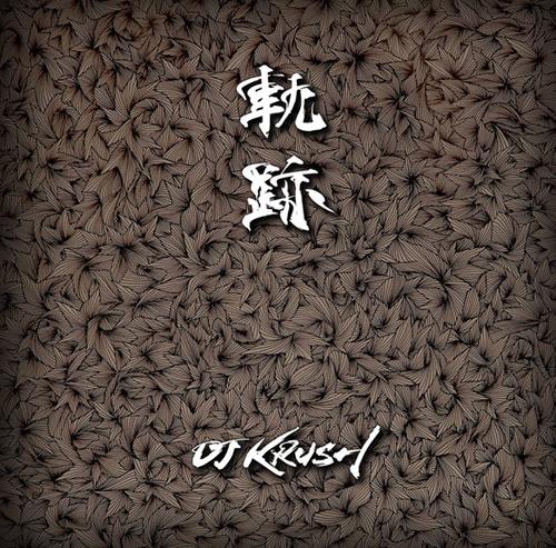 Kiseki 軌跡 – Dj Krush
