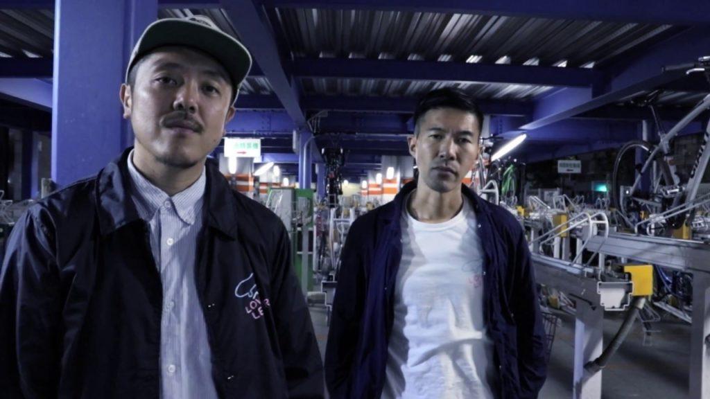Le groupe Floatjam en interview par rjhh
