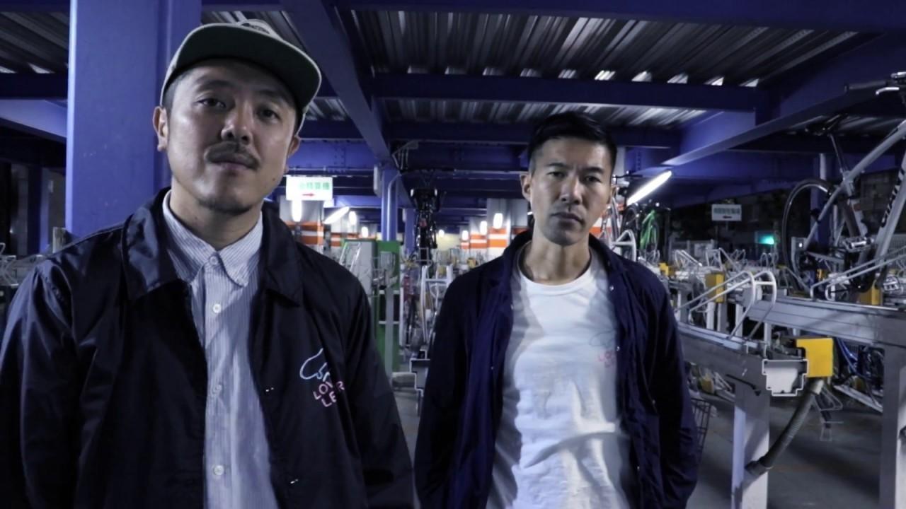 FLOATJAM – Rencontre avec les rappeurs YOU_SEE et ND