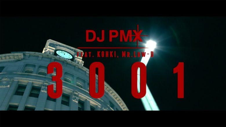 3001 – DJ PMX et KOHKI, Mr.Low-D