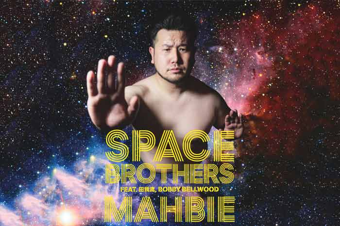 mahbie qui pose pour la couverture du single Space brothers