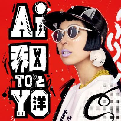 Ai – Wa To Yo