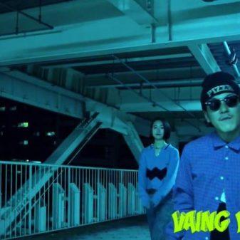 Maru-Ai et Willy Wonka