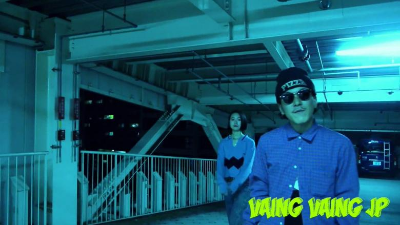 Vaing Vaing JP – Maru-Ai feat. Willy Wonka