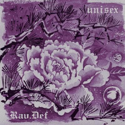 RauDef – Unisex