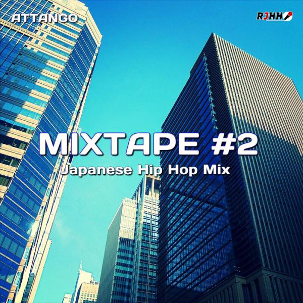RJHH Mix – MIXTAPE #2