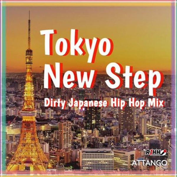 RJHH Mix – Tokyo New Step