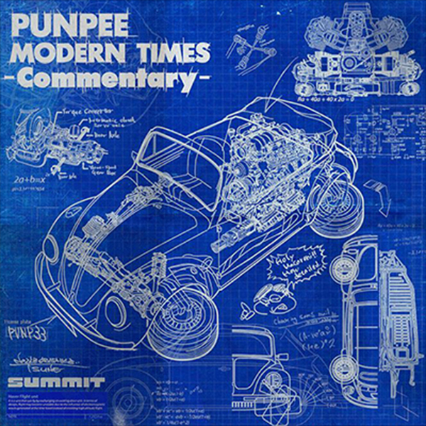 PUNPEE – MODERN TIMES Commentary