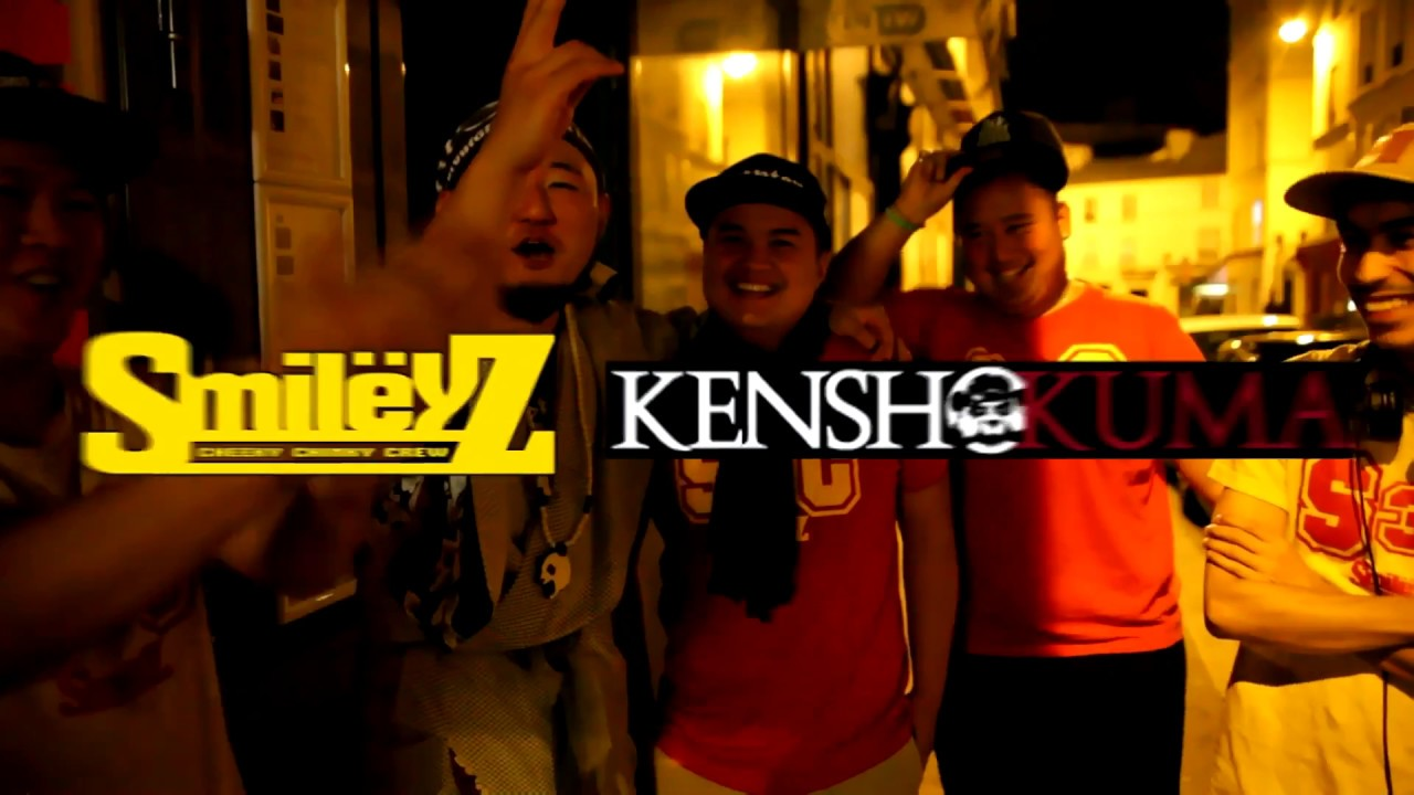 Smilëyz Cheeky Chinky Crew – ASIATIK KINGS feat. Kensho Kuma
