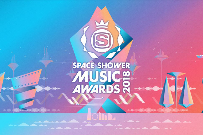 Space Shower Awards 2018