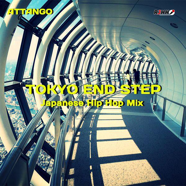 RJHH Mix – Tokyo End Step