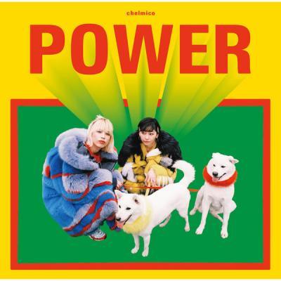 POWER, le deuxième album de Chelmico