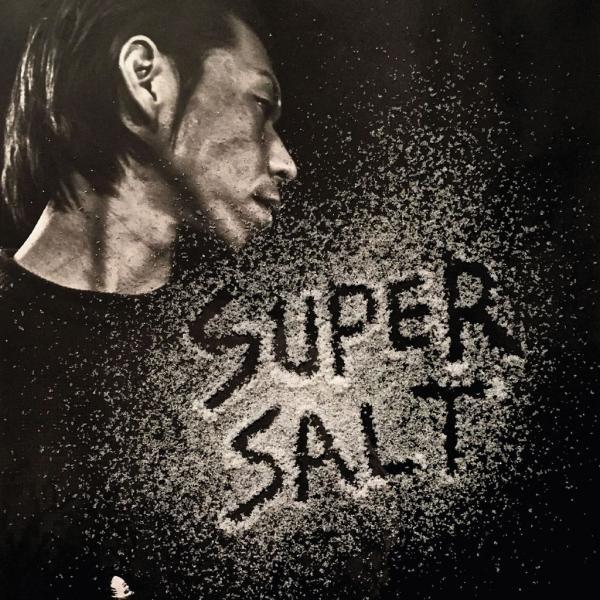 Lu Fu Karma sort son 5e album : SUPER SALT