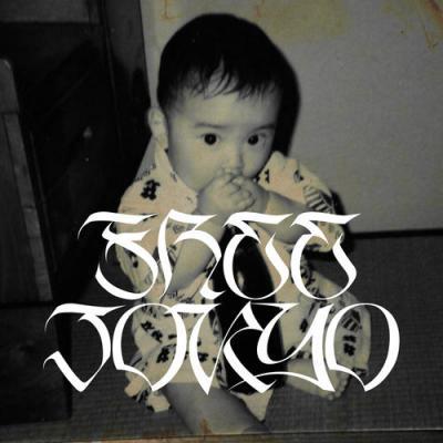SKI-HI – Free Tokyo
