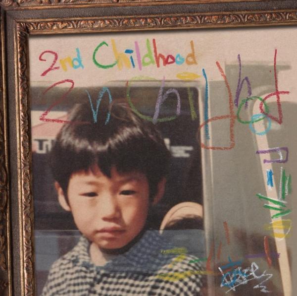 KOJOE – 2nd Childhood