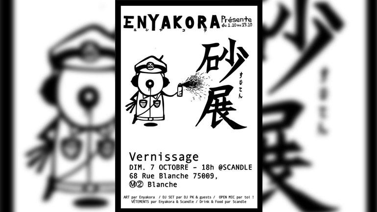 Aller à la rencontre du label Enyakora, le 7 octobre à Paris