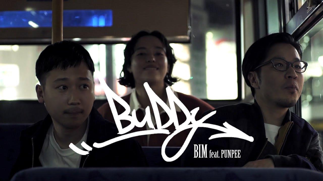 BIM – BUDDY feat. PUNPEE