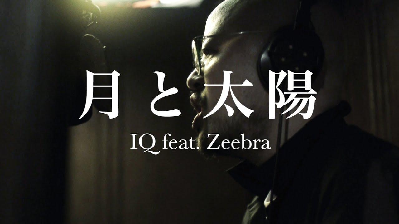 IQ – Tsuki to Taiyo feat. ZEEBRA