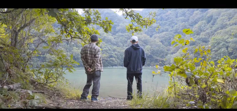 POD & Tajima Hal – Gogono Ongaku