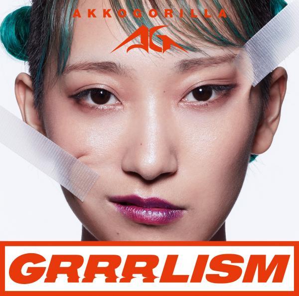 Ako Gorilla – GRRRLISM