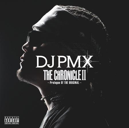 THE CHRONICLE II