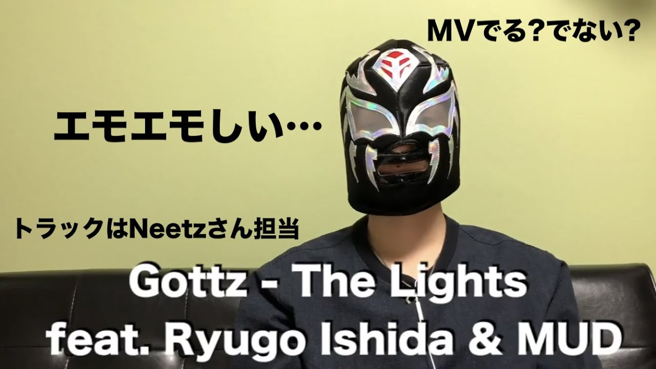 Gottz – The Lights feat. Ryugo Ishida, MUD