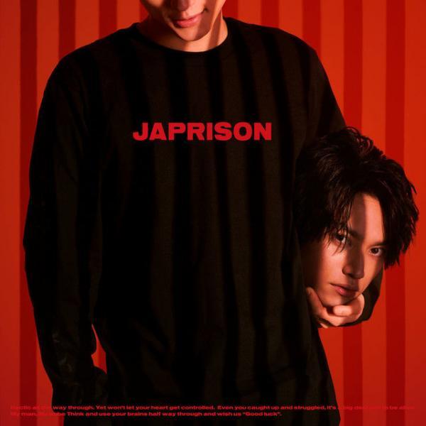 SKI-HI – JAPRISON