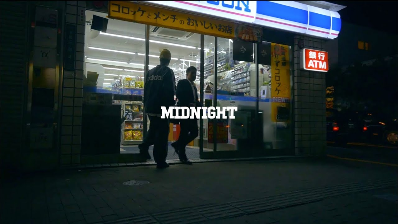 U_Know (Olive Oil x Miles Word) – MidNight
