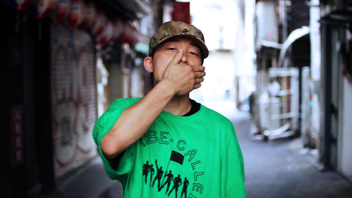 Kizal : Tokyo