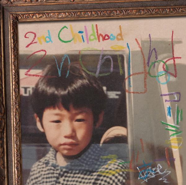 Pochette de l'album Childhood