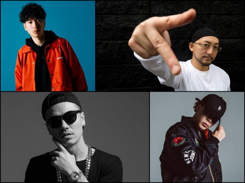 Les albums du rap japonais à surveiller en février et en mars