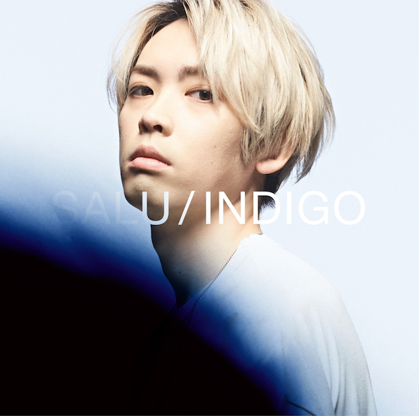 Pochette de l'album Indigo de Salu