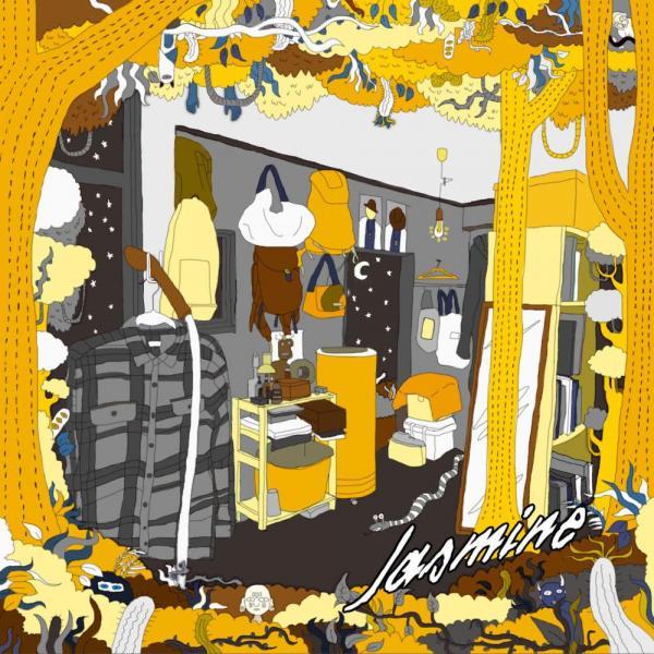 Connaissez-vous le chef d'oeuvre de Sweet William, Jasmine Instrumental ?