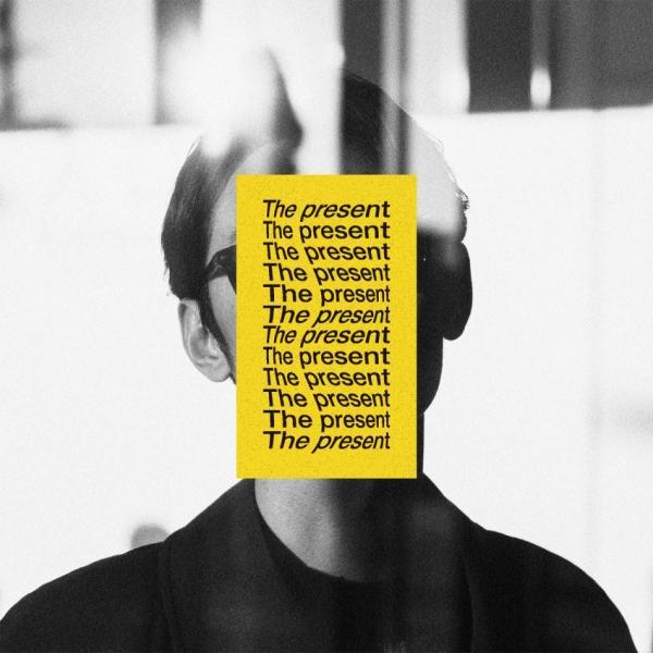 TSUBAME : The present