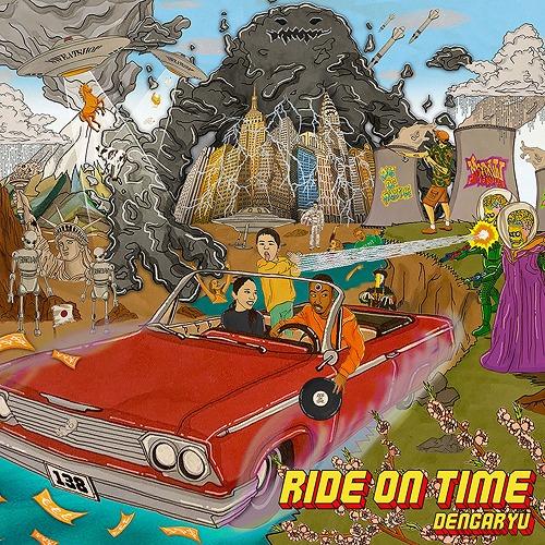 Dengaryu : Ride On Time