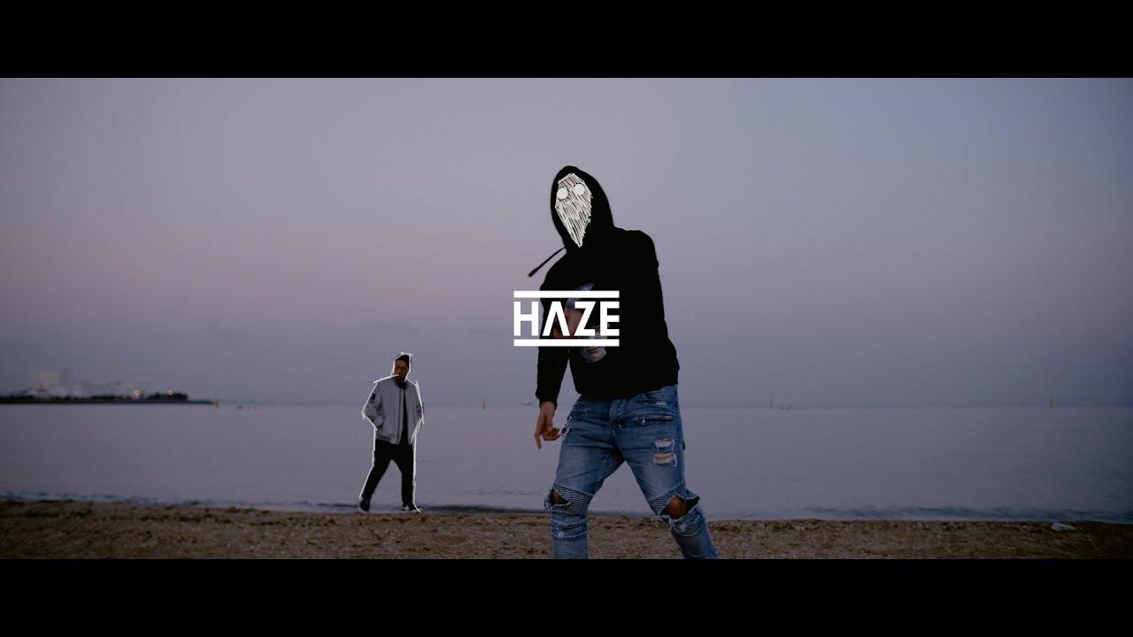 Jin Dogg & Gradis Nice : Kamikaze