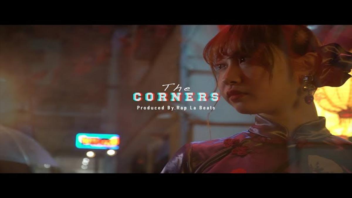 Manjyu : The Corners