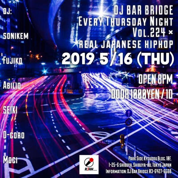 DJ BAR BRIDGE X REAL JAPANESE HIP HOP
