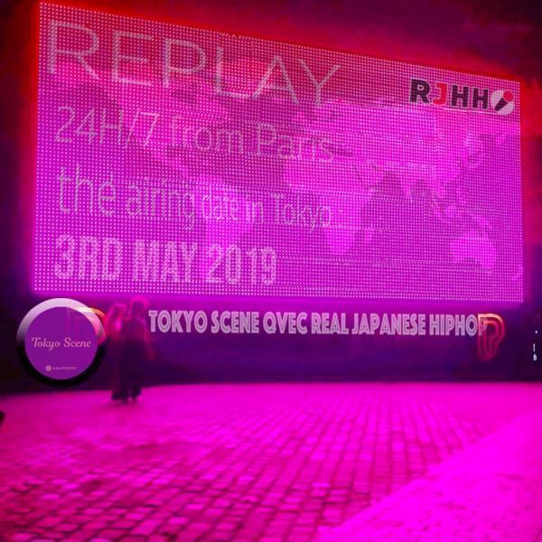 REPLAY 03-05-2019 : Tokyo Scene avec Real Japanese Hip Hop