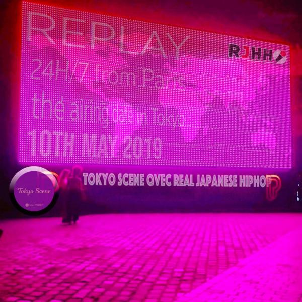 REPLAY 10-05-2019 : Tokyo Scene avec Real Japanese Hip Hop