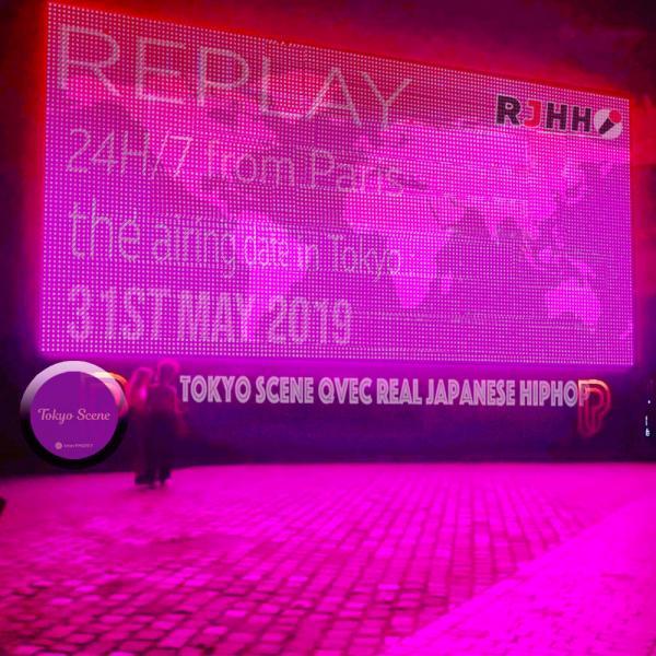 REPLAY 31-05-2019 : Tokyo Scene avec Real Japanese Hip Hop