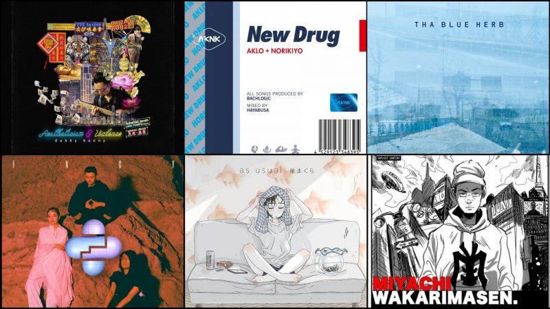 Rap japonais : Les albums de juillet 2019