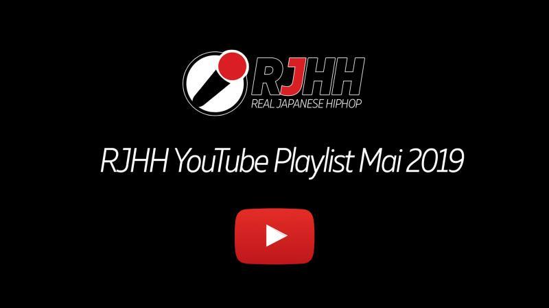 RJHH YouTube Playlist : mai 2019