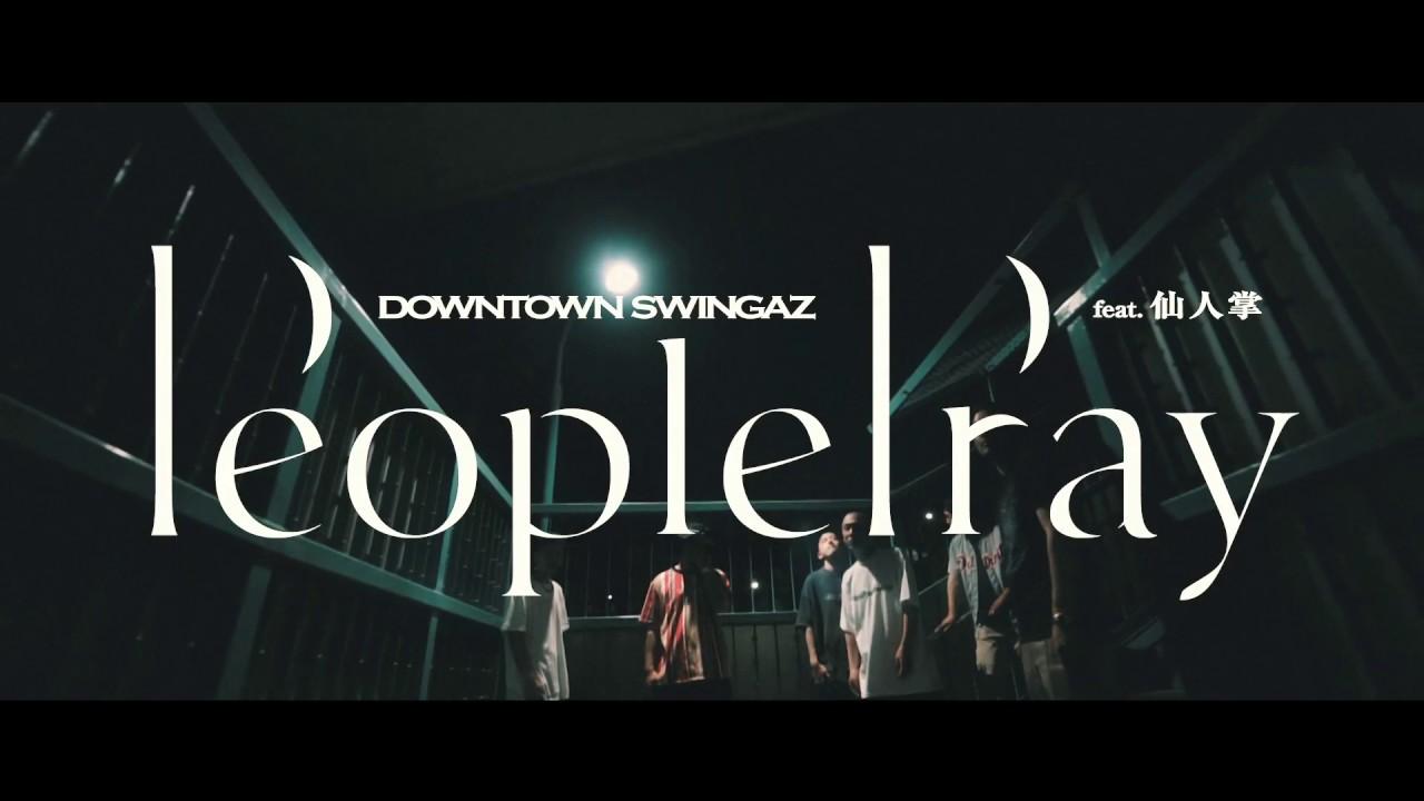 Downtown Swingaz : People Pray feat. Senninsho
