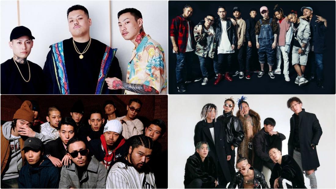 Groupe de rap japonais : 4 groupes à suivre