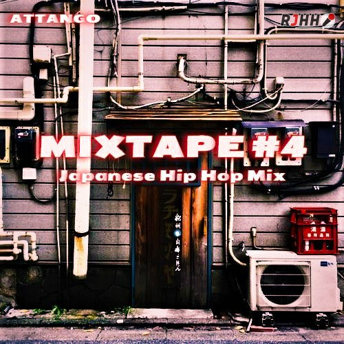 RJHH Mix – MIXTAPE #4