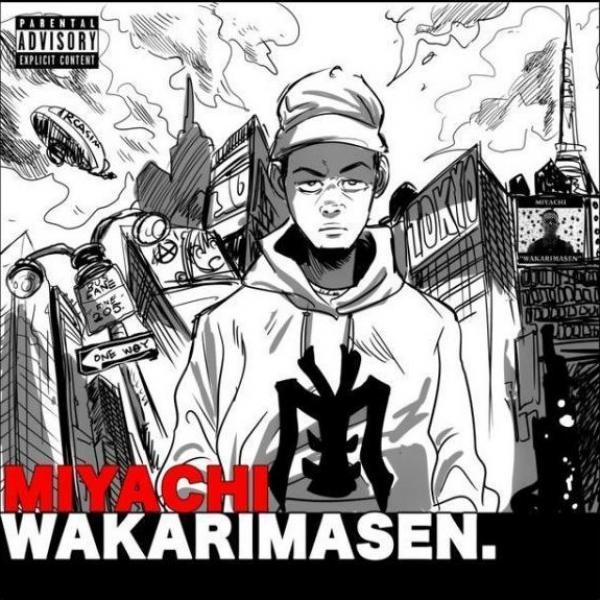 WAKARIMASEN : Miyachi