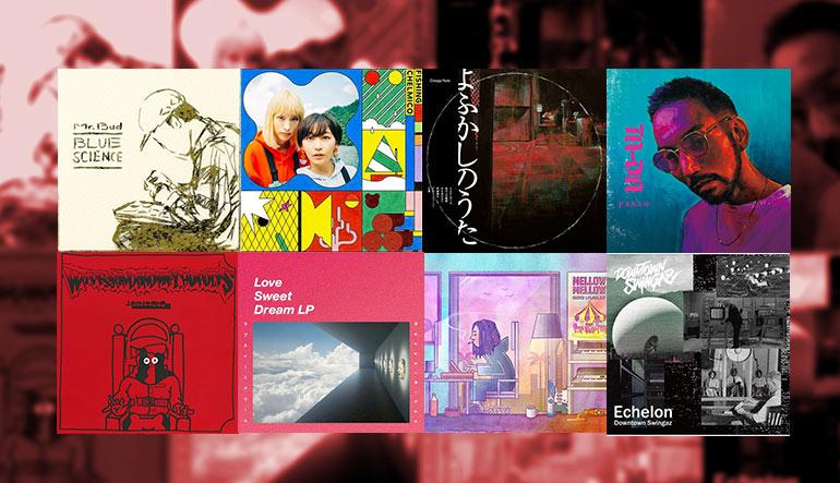 Rap japonais : sorties albums août 2019