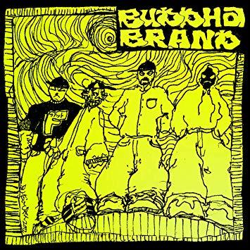 BUDDHA BRAND, kore ga buddha brando