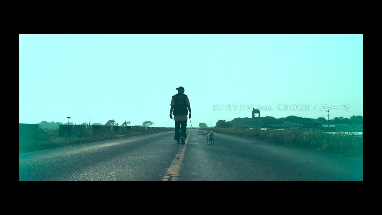 DJ RYOW : Ēma feat. CHOUJI